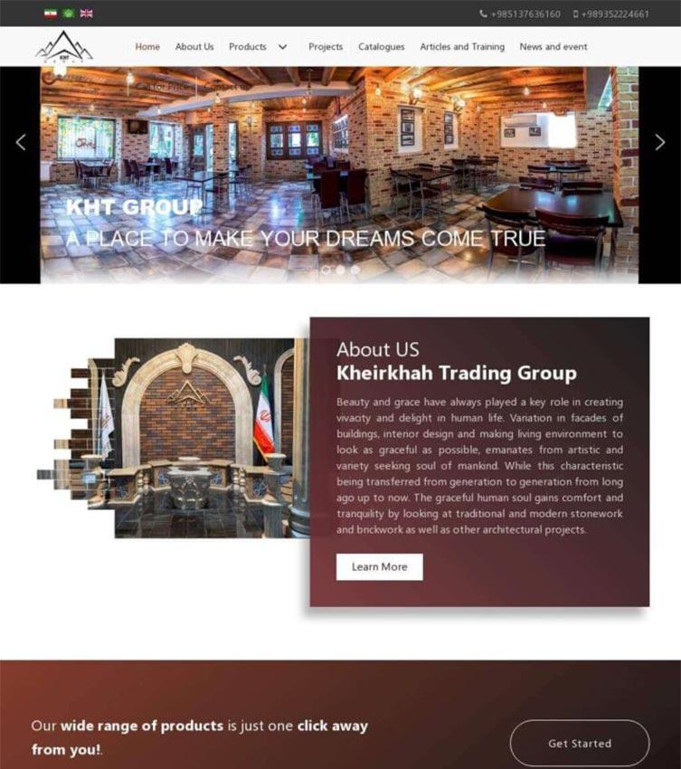 طراحی سایت مشهد بازرگانی خیرخواه